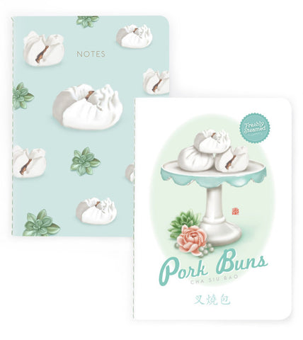 Steamed Pork Buns Notebook