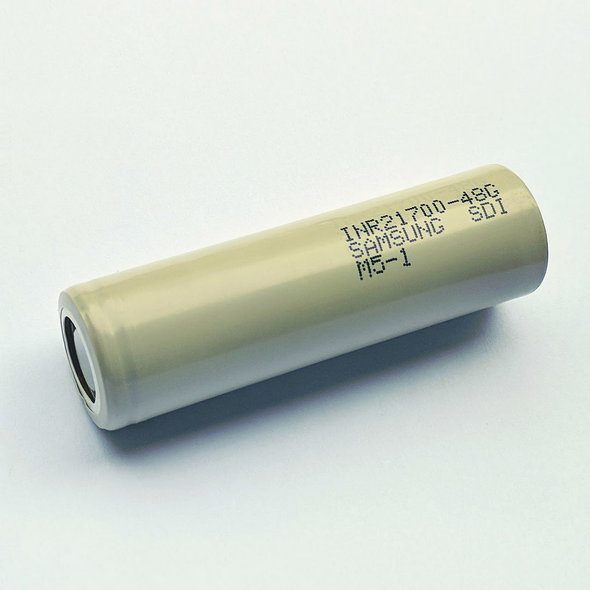 Samsung 48G 10A 4800mAh 21700 Battery (249104236570)