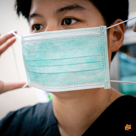 Surgical Masks - Virtual Gift 🎁