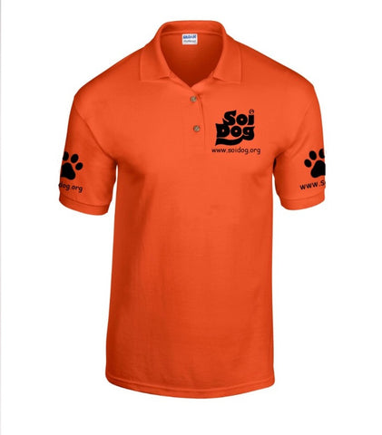 POLO SHIRT - ORANGE - UNISEX