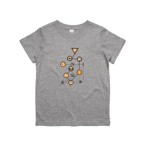 Game of O Kids/Youth Tee