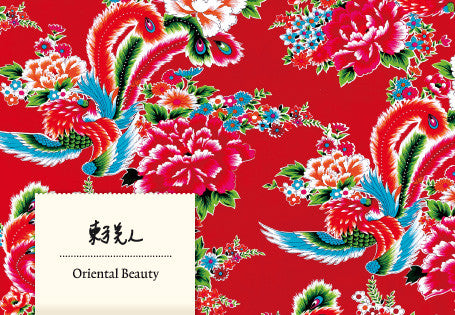 Oriental Beauty Winter