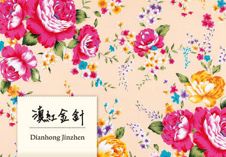 Dianhong Jinzhen Limited Edition