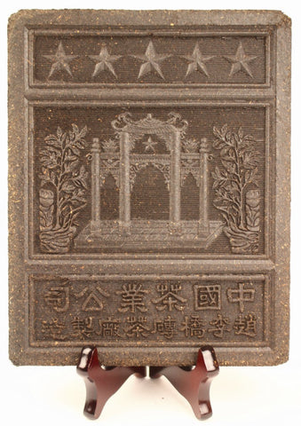 Chinese Decorative Black Tea Brick Gently Stirred