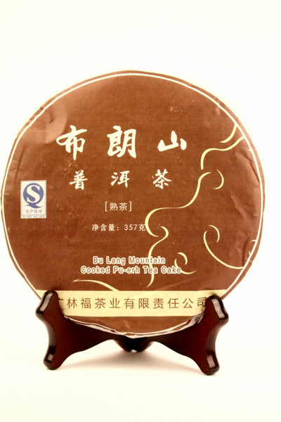 Yunnan Pu-Erh Cake Shou 2015 Bu Lang Mountain Tea Gently Stirred