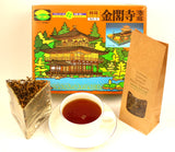 Yunnan Special Golden Black Organic Chinese Tea Like A Golden Needles High Quality