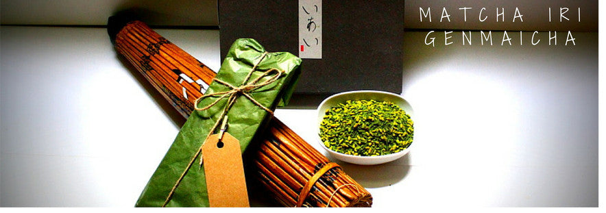Japanese matcha with vintage oriental parasol