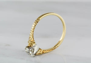 .75 Carat Old Mine Cut Diamond in Engraved 18K Yellow Gold Victorian Engagement Ring