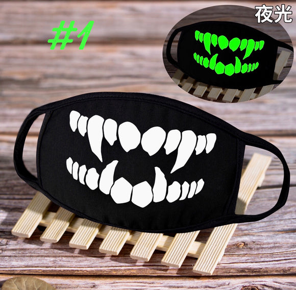Glow In The Dark Mask.