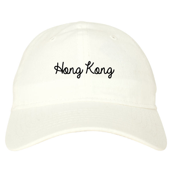 Hong Kong China Script Chest white dad hat
