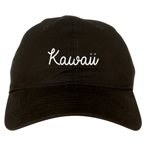 Kawaii Cute Script Chest black dad hat
