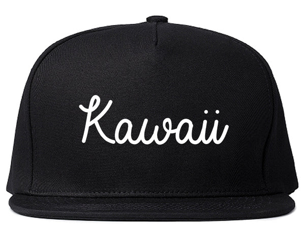 Kawaii Cute Script Chest Black Snapback Hat