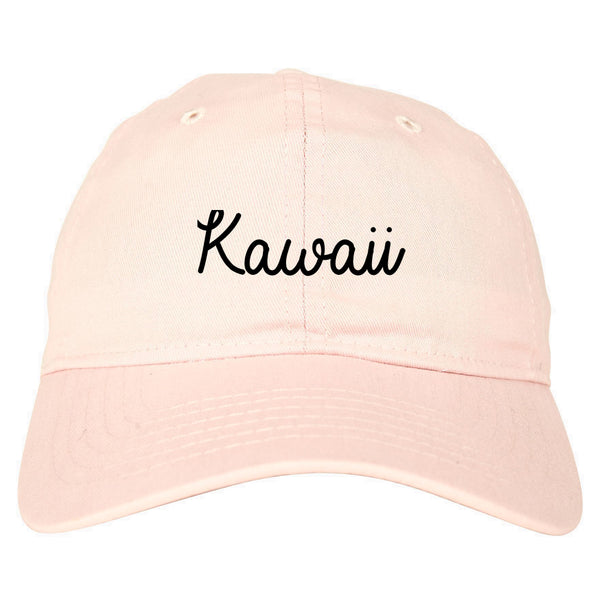 Kawaii Cute Script Chest pink dad hat