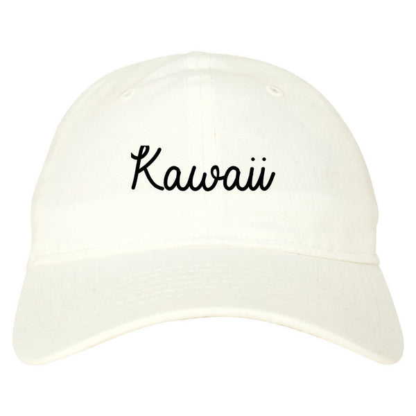 Kawaii Cute Script Chest white dad hat
