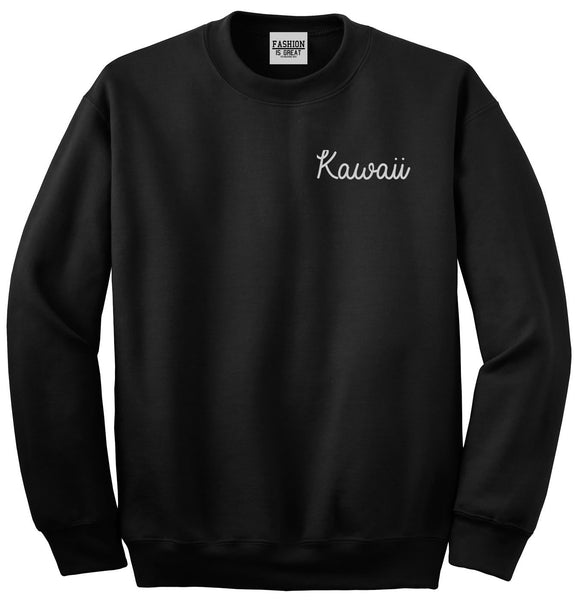 Kawaii Cute Script Chest Black Womens Crewneck Sweatshirt
