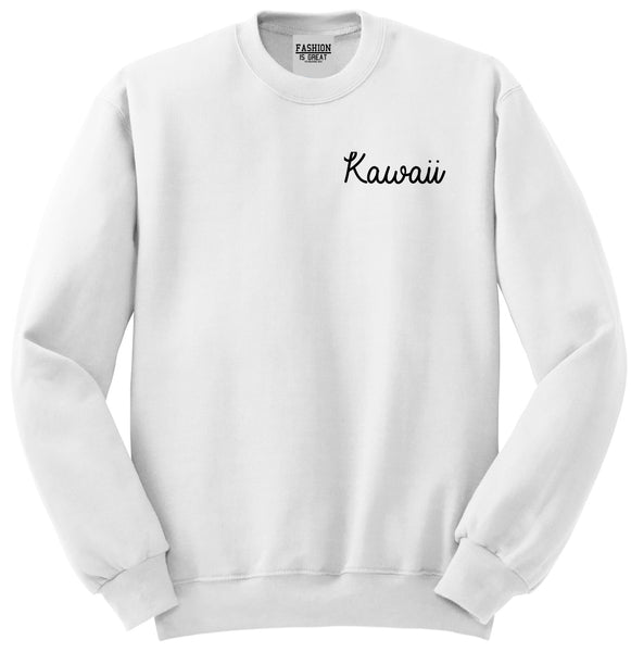 Kawaii Cute Script Chest White Womens Crewneck Sweatshirt