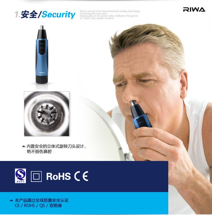 Riwa Blue Whale Waterproof Electronic Nose Hair Trimmer - Godspeed Innovative - 2