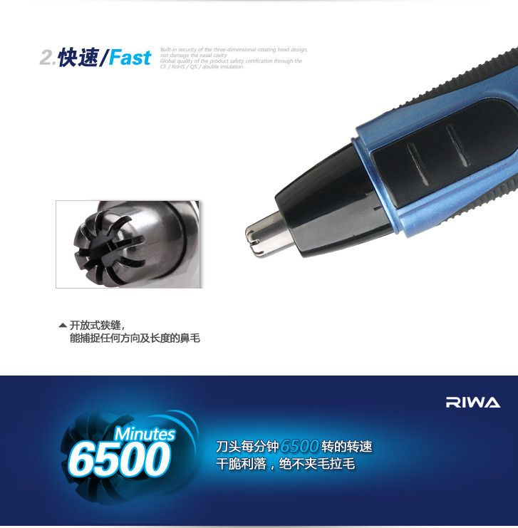 Riwa Blue Whale Waterproof Electronic Nose Hair Trimmer - Godspeed Innovative - 3