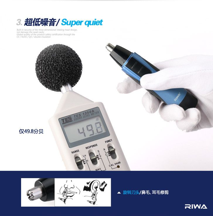 Riwa Blue Whale Waterproof Electronic Nose Hair Trimmer - Godspeed Innovative - 4