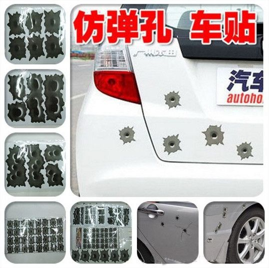 Funny Fake Bullet Holes Vinyl Stickers - Godspeed Innovative - 1
