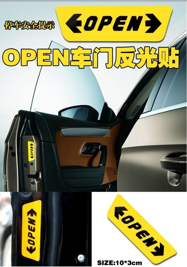 Vehicle OPEN Door And Boot Warning Reflective Stickers - Godspeed Innovative - 1