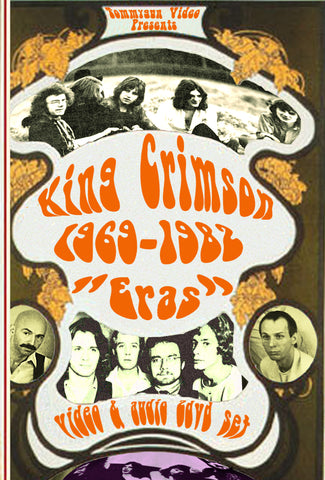"King Crimson ""Eras"" 1969-1982 2Dvd Set"