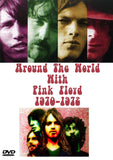 Pink Floyd - Atom Heart Mother - Hyde Park, London, July 18, 1970 download