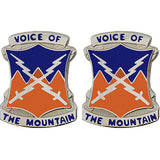 10th Signal Battalion Unit Crest (Voice of the Mountain)
