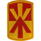 11th ADA (Air Defense Artillery) Class A Patch