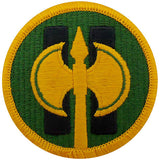 11th Military Police Brigade Class A Patch