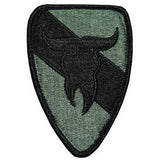 163rd Armored Brigade ACU Patch