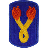196th Infantry Brigade Class A Patch