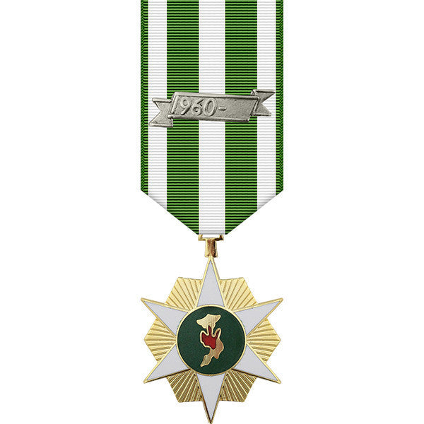 Republic of Vietnam Campaign Miniature Medal