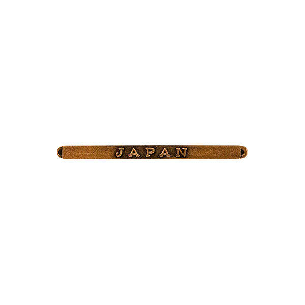 Japan Bar (Miniature Medal Size)
