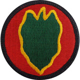 24th Infantry Division Class A Patch