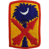 263rd ADA (Air Defense Artillery) Class A Patch