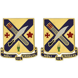 2nd Infantry Regiment Unit Crest (Noli Me Tangere)