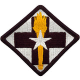 32nd Medical Brigade Class A Patch