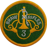 3rd ACR (Armored Cavalry Regiment) Class A Patch