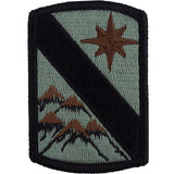 43rd Sustainment Brigade ACU Patch