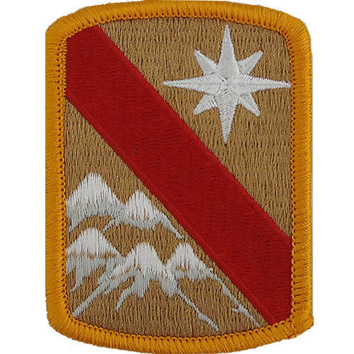 43rd Sustainment Brigade Class A Patch