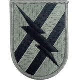 48th Infantry Brigade Combat Team ACU Patch
