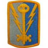 501st Military Intelligence Brigade Class A Patch