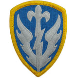 504th Military Intelligence Brigade Class A Patch
