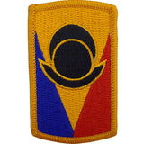 53rd Infantry Brigade Class A Patch