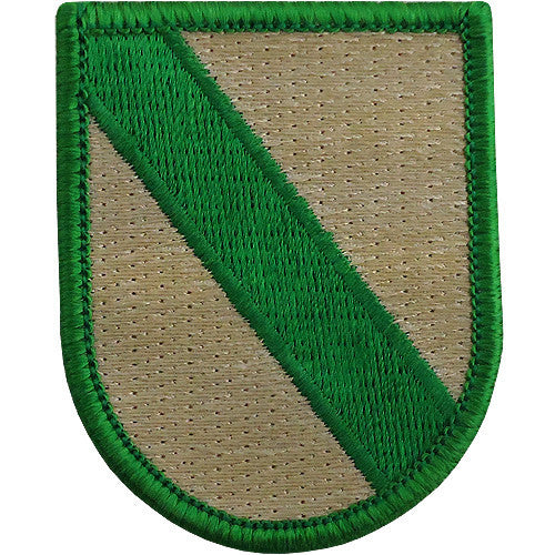 612th Quartermaster Company (Aerial Supply) Beret Flash
