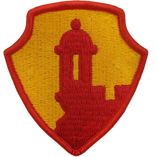 65th Reserve Command Class A Patch