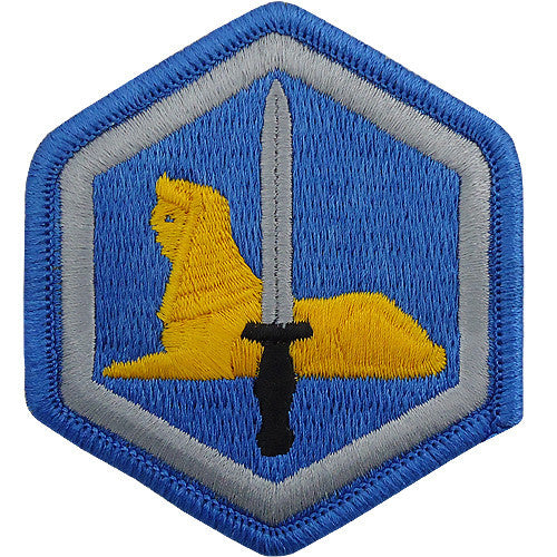 66th Military Intelligence Brigade Class A Patch