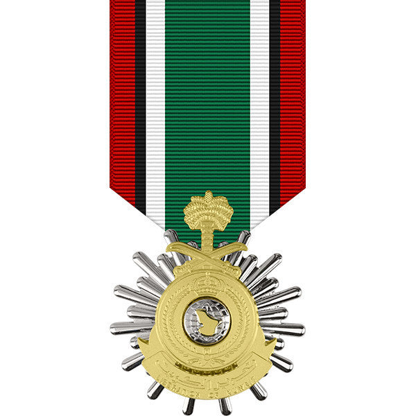 Saudi Arabian Medal for the Liberation of Kuwait - Anodized