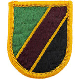 Special Operations Support Command Beret Flash